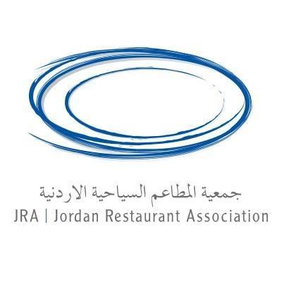 HIH - JRA - Jordan Restaurant Association
