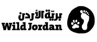 HIH - Wild Jordan
