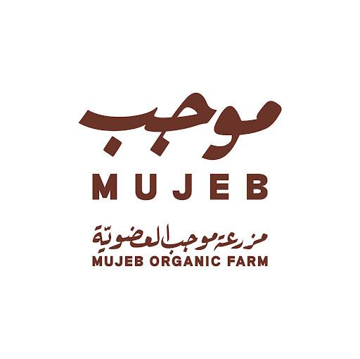 HIH - Mujib Organic Farm