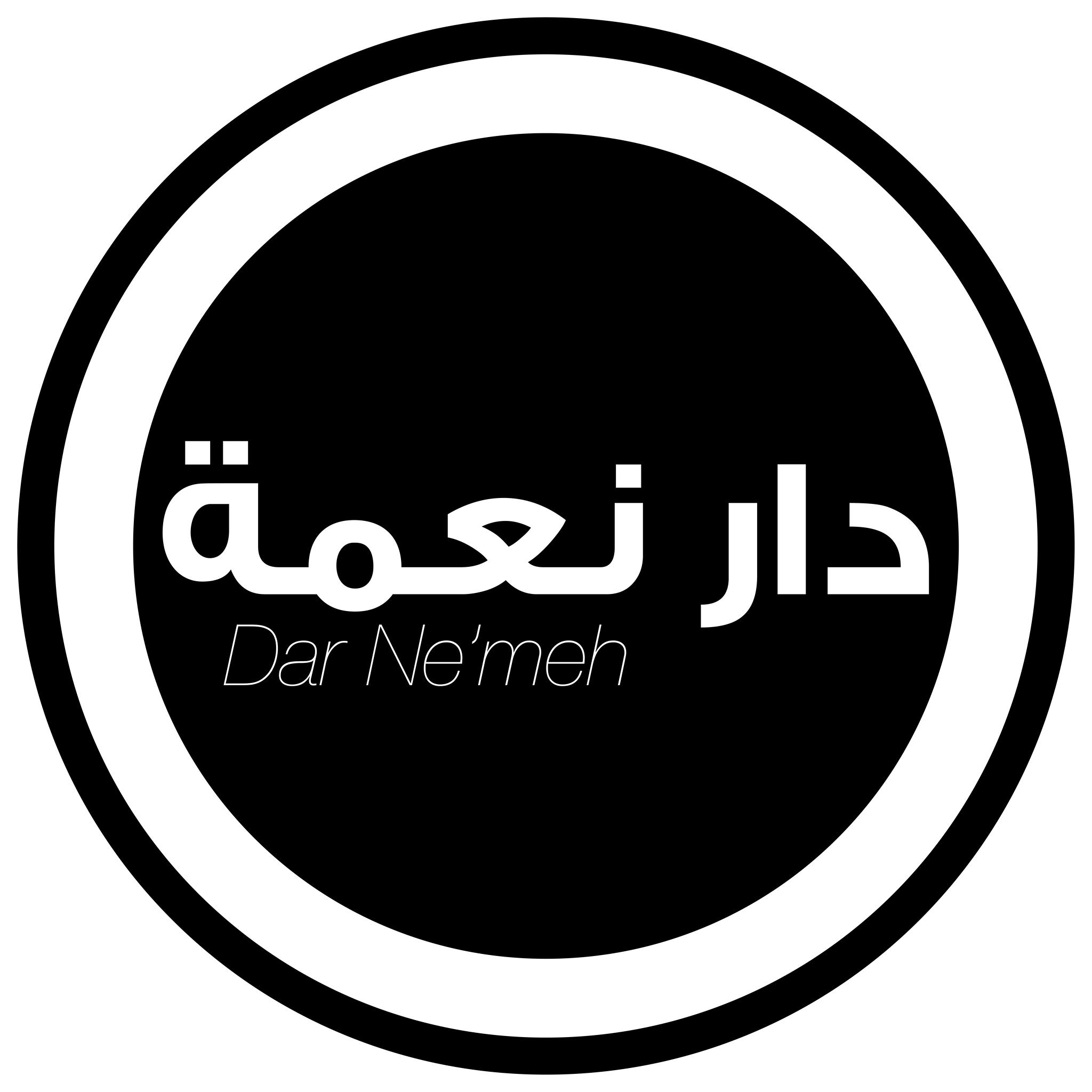 HIH - PTI - Dar Ne'meh Citadel