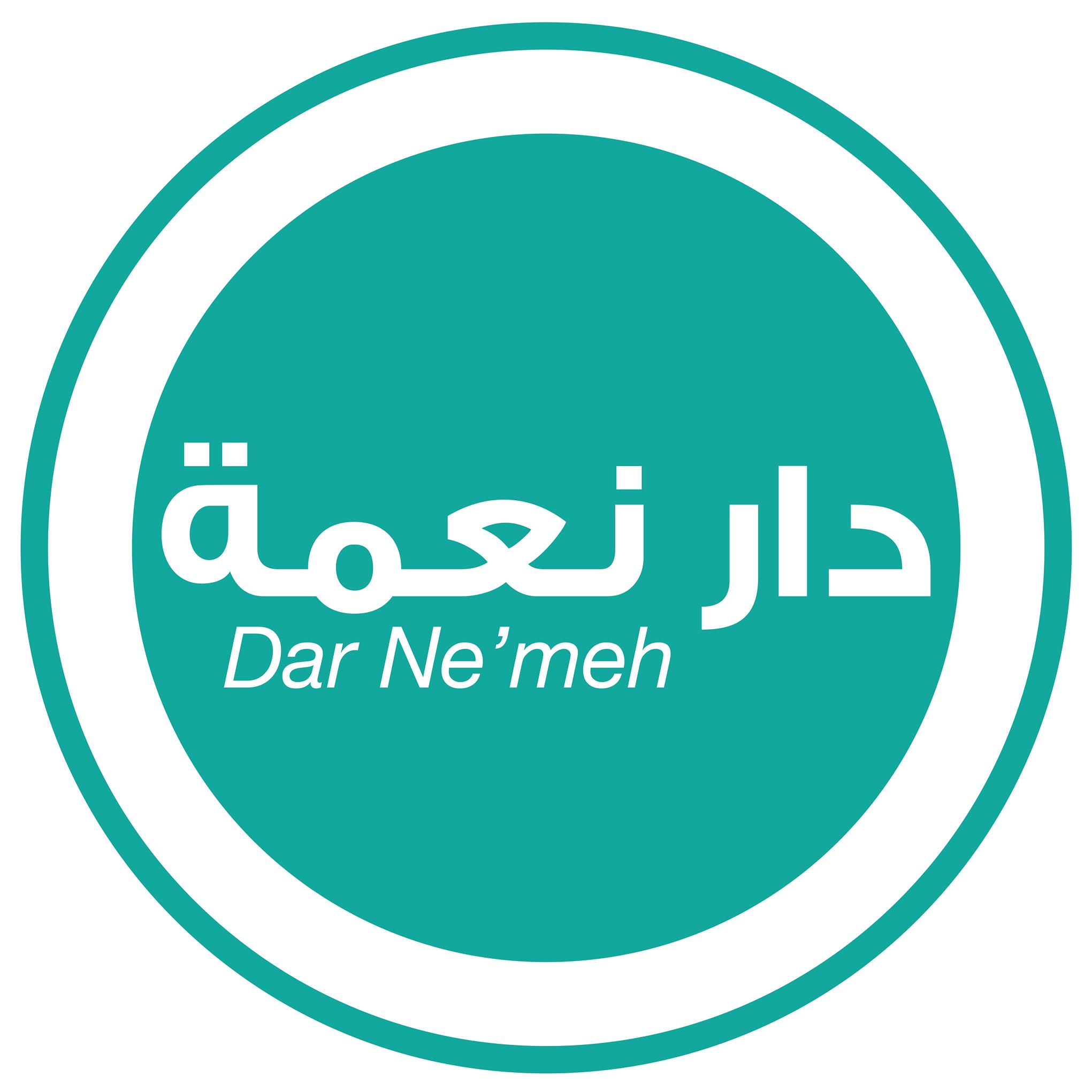 HIH - PTI - Dar Ne'meh Weibdeh